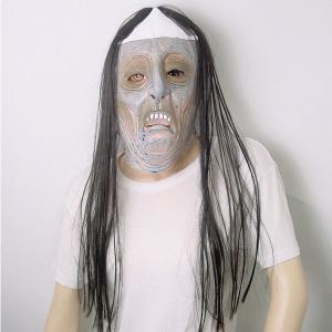 リアルゴムマスク 幽霊|epshop