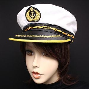 キャップ 航海キャプテンハット|epshop