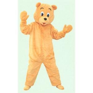 着ぐるみ[きぐるみ] くま[クマ・熊] 洋服付|epshop