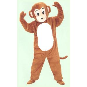 干支 申|着ぐるみ[きぐるみ] さる[サル・猿]|epshop
