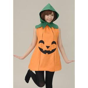 あすつく|コス着ぐるみ パンプキン[南瓜・かぼちゃ]|ハロウィン カボチャ (コスプレ 仮装)|epshop