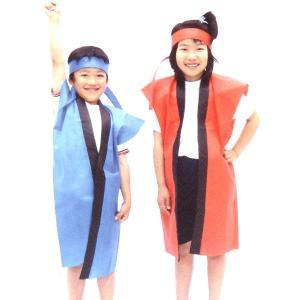 子供簡易ハッピ お遊戯・ダンス長ハッピ 10枚セット 低学年用|epshop