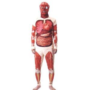 コスチューム 人体模型|epshop