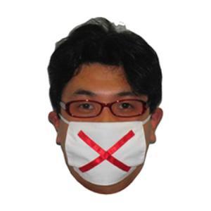×マスク    パーティーグッズ・パーティー雑貨・クイズ大会    epshop