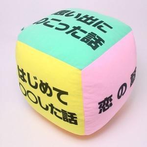 パーティーサイコロ 33cm角    パーティーグッズ・パーティー雑貨・パーティー用品・二次会・コンパ   |epshop