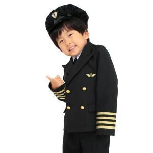 パイロットのコスプレ 子供用 epshop