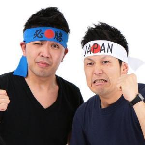 ハチマキ    パーティーグッズ・パーティー雑貨・二次会・コンパ    epshop