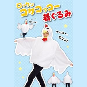 干支 酉|コス着ぐるみ にわとり[ニワトリ・鶏]|epshop