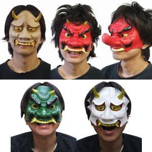 和ホラーのリアルゴムマスク epshop