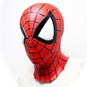 スパイダーマンのリアルゴムマスク|epshop