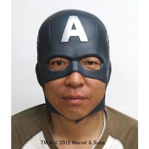 キャプテン・アメリカのリアルゴムマスク|epshop
