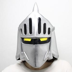 リアルゴムマスク ロビンマスク|epshop