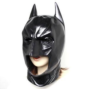 リアルゴムマスク バットマン epshop 03