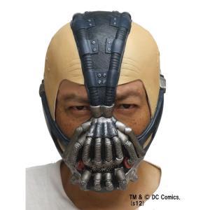 バットマン ベインのリアルゴムマスク|epshop
