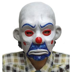 バットマン ジョーカー クラウンのリアルゴムマスク |epshop