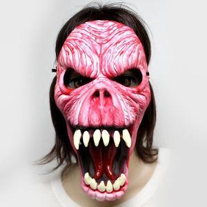 リアルゴムマスク 死神|epshop