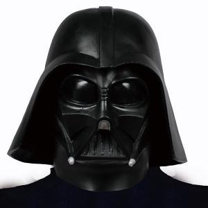 スターウォーズ ダースベイダーのコレクションマスク|epshop