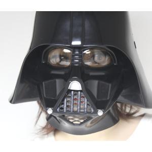 スターウォーズ ダースベイダーのマスク|epshop