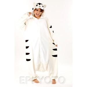動物スーツ ホワイトタイガー epshop