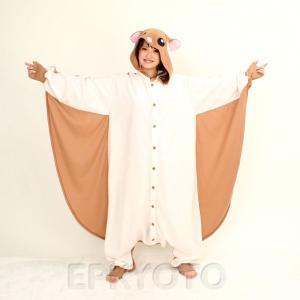 動物スーツ ムササビ[むささび] epshop