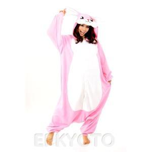 動物スーツ うさぎ[兎・ウサギ]|epshop