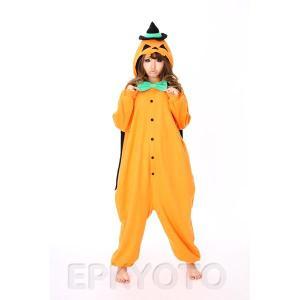あすつく|コス着ぐるみ かぼちゃ|ハロウィン カボチャ (コスプレ 仮装)|epshop