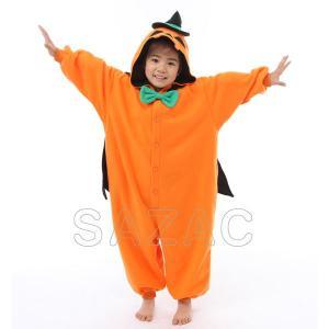 子供コス着ぐるみ かぼちゃ|epshop