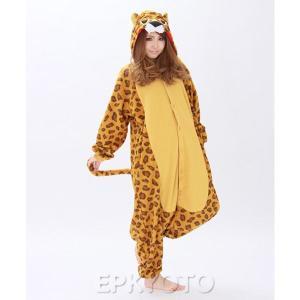 動物スーツ ヒョウ[豹・ひょう]|epshop