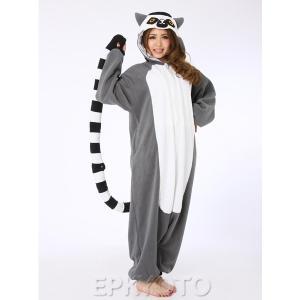 干支 申|動物スーツ ワオキツネザル|epshop