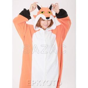 動物スーツ レッドフォックス epshop