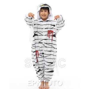 子供コス着ぐるみ ミイラ|epshop
