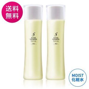 グラン・モイスト(化粧水)/オトクな2本セット/イーキューブ 送料無料