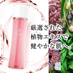 スキンコンディショナー・ローション(化粧水) 150ml/イ...