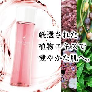 スキンコンディショナー・ローション(化粧水)/オトクな2本セ...
