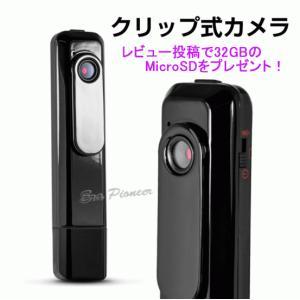 800万画素 小型ビデオカメラ マルチスポーツアクションカメラ 1080P ドライブレコーダー ビデ...