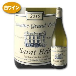 ワイン名:サン・ブリ グラン・ロシュ 生産者:ドメーヌ・グラン・ロシュ 生産地:フランス/ブルゴーニ...