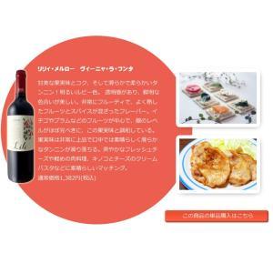 ワインセット 赤 人気のヒドゥンクリークが入った美味しいデイリーワイン カベルネ メルロー ジンファンデル シラー等 採算度外視 5本セット wineset erabell-wine 06