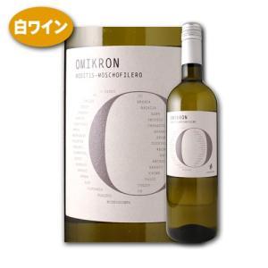 ワイン 白 オミクロン ホワイト 2018 ザシャリアス ヴィンヤーズ wine