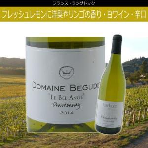 ワイン 白 IGP ペイ ドック シャルドネ ル ベル アンジュ 2014 ベギュード wine...