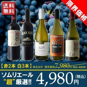 ※沖縄・離島へのお届けは別途950円(税込)加算となります。 ※クール便での配送をご希望の方は別途3...