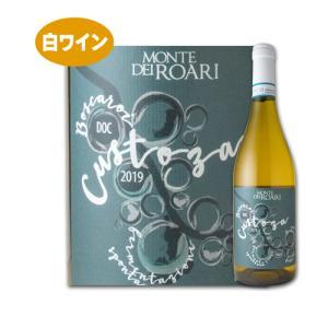 ビアンコ・ディ・クストーザ 2015 モンテ・ディ・ロアリ イタリアワイン ヴェネト 白ワイン ビオディナミ