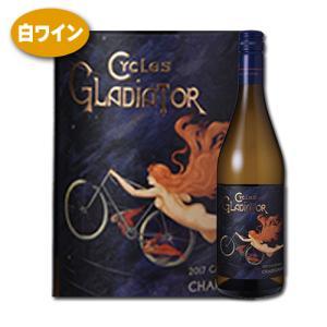 ワイン 白 シャルドネ カリフォルニア 2016 サイクルズ グラディエーター 0206500216 wine