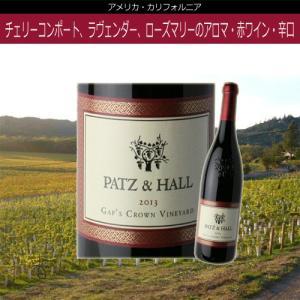 送料無料 ギャップ・クラウン・ピノ・ノワール・ソノマ・コースト 2013 パッツ&ホール アメリカ カリフォルニアワイン 赤ワイン