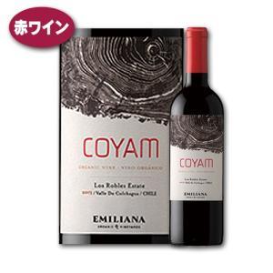 ワイン 赤 コヤム コルチャグア ヴァレー 2013 エミリアーナ ヴィンヤーズ 027311051...