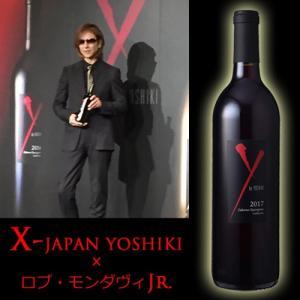 ワイン 赤 ワイ バイ ヨシキ カベルネ ソーヴィニヨン カリフォルニア 2016 X-JAPAN YOSHIKI ロブ モンダヴィJr. アメリカ エックスジャパン wine