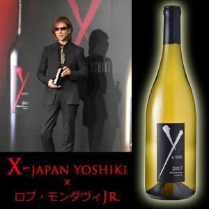 ワイン 白 ワイ バイ ヨシキ シャルドネ アンコール カリフォルニア 2017 X JAPAN YOSHIKI 発送は8/16以降 ※クール便での配送をおすすめいたします wine