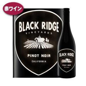 ワイン名:ピノ・ノワール・カリフォルニア [NV] ブラック・リッジ 生産者:ブラック・リッジ 生産...