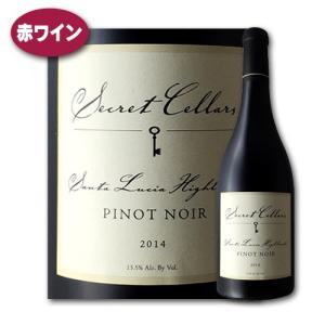 ワイン名:セントラル・コースト・ピノ・ノワール シークレット・セラーズ 生産者:シークレット・セラー...