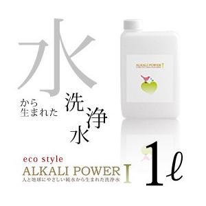 アルカリ電解水 pH13.1 アルカリパワー・愛 エコロジースタイル(1リットル)|erande
