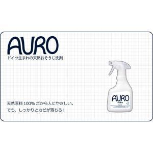 天然おそうじ洗剤 AURO カビ取り No.412 |erande|02